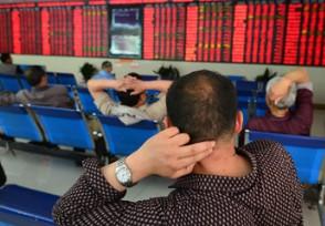 中秋节股市放假几天 中秋节前后这些股票值得关注