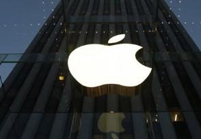 「信托配资有哪些股票」库克获苹果股票奖励 价值超过1.14亿美元