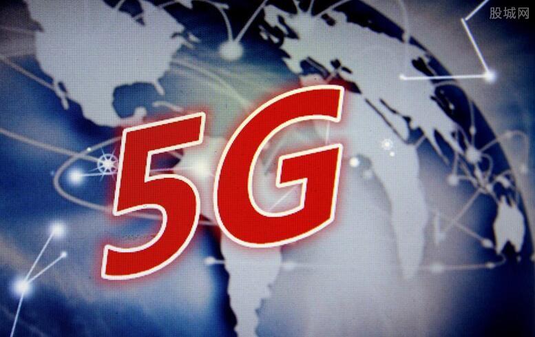 50城建5万5G基站5G概念股有望再次迎来爆发