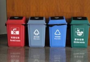 西安垃圾分类实施 垃圾分类概念股值得关注