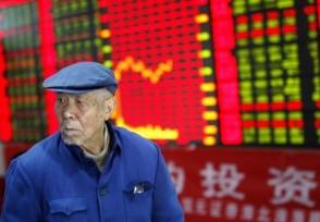 暴风集团冯鑫被捕 暴风集团存暂停上市风险股价大跌