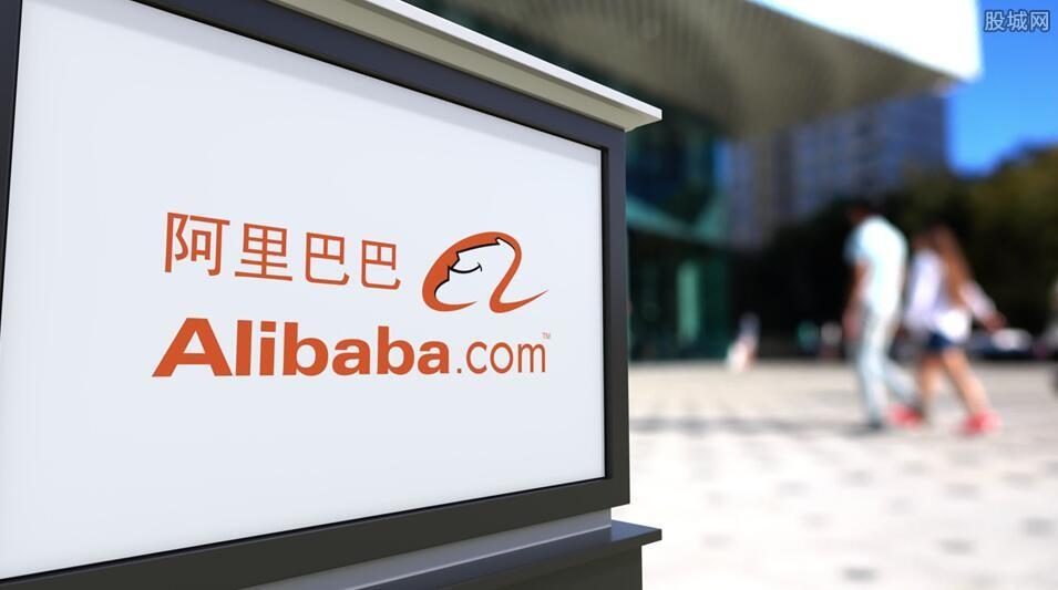 603277股吧 阿里巴巴助力多家公司上市 总市值超过1万亿