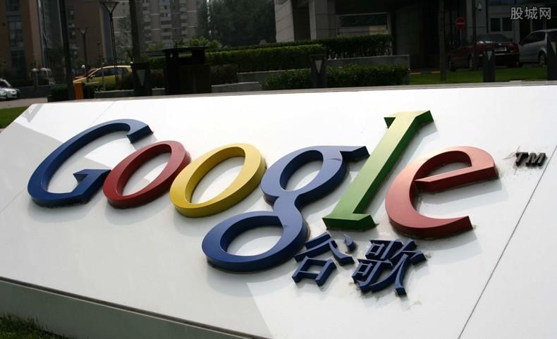 谷歌股价消息