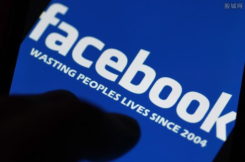 脸书股价上涨