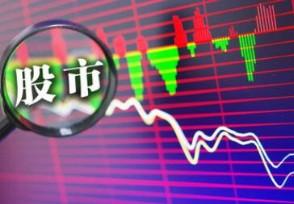 股票中杠杆什么意思_2019中秋概念股有哪些 中秋股票开盘吗
