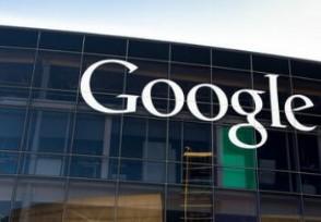 每日牛股推荐谷歌缴纳10亿罚款 谷歌概念股股票有哪些