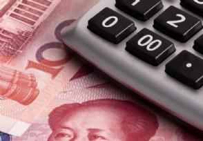 温州期货配资平台2019央行降息最新消息 央行降息利好哪些股票?