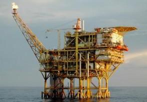 沙特削减石油产量 石油概念股会再次迎来暴涨!