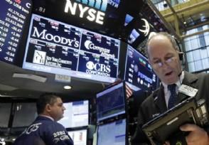 股票配资制度美三大股指收涨 纳指上涨至8186.02点