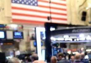 网上炒股融资美股中概股收盘涨跌互现 新浪股价下跌0.93%