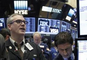 美股中概股涨跌互现 中通快递股价上涨5.6%