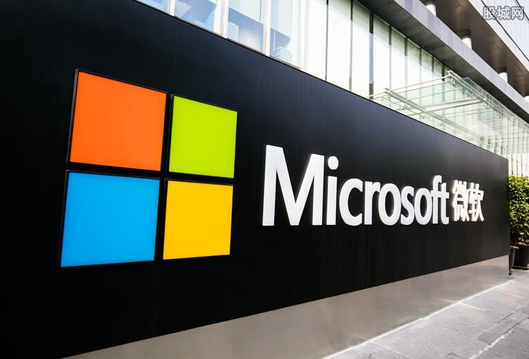微软回购股票 400亿美元计划推动股价上涨