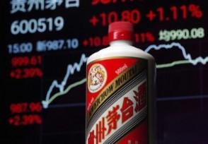 茅台市值1.5万亿 贵州茅台股价又创新高了