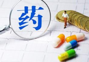 云南白药推出员工持股计划 当日股价涨幅逾2%