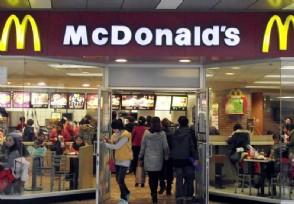 """恒天海龙麦当劳人造肉汉堡 """"人造肉第一股""""股价大涨"""