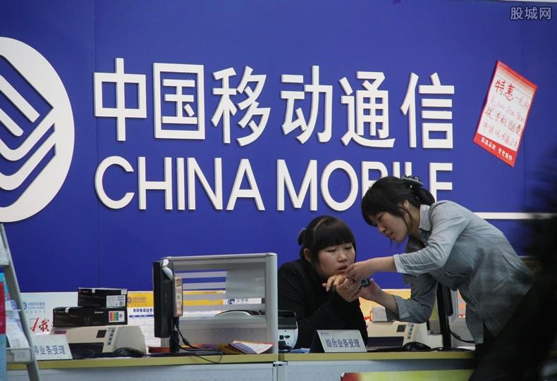 移动总裁李跃退休 李跃退休移动股价受到影响了吗?
