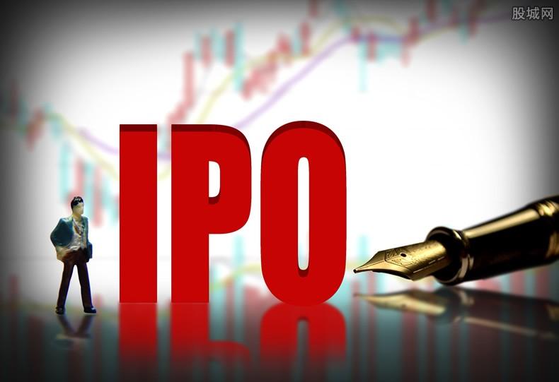 WeWork推迟IPO