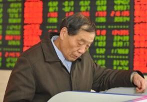 巴菲特中国重仓股巴菲特买了中国哪些股票