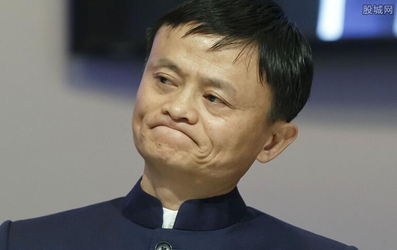 马云家族蝉联首富