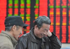 股票应该什么时候卖出卖出股票的4大技巧
