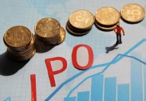 阿美石油IPO进程提速 阿美石油公司收入多少?