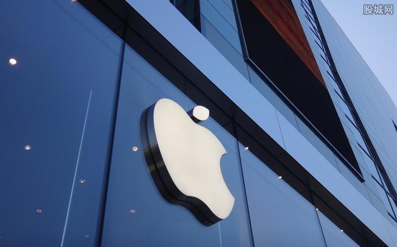 苹果重返市值第一