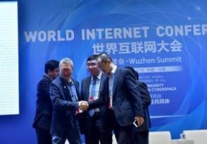 線上配資開戶第六屆世界互聯網大會 哪些概念股
