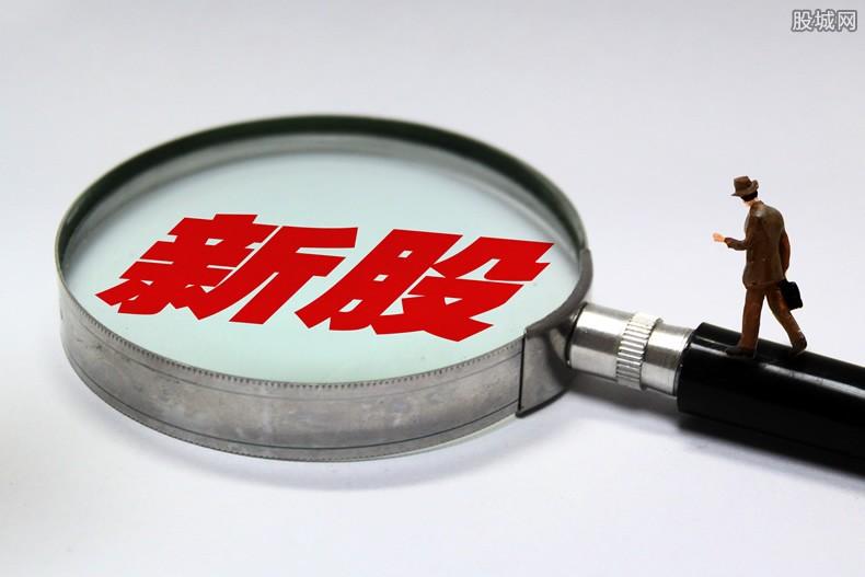 【今日申购新股代码】祥鑫科技今日申购 申购价格为19.89元每股