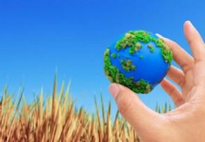 二级市场配资公司环保股再迎风口 2019年环保概念股票一览表