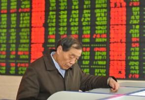 牛津配资平台两市个股跌多涨少 行业板块普遍飘绿