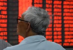 期货配资平台哪个好下周股市行情预测 10月21日股市行情分析
