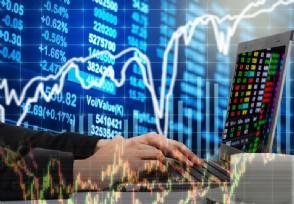 股票平台开户权益基金抛开指数精选个股 逾九成基金跑赢大盘