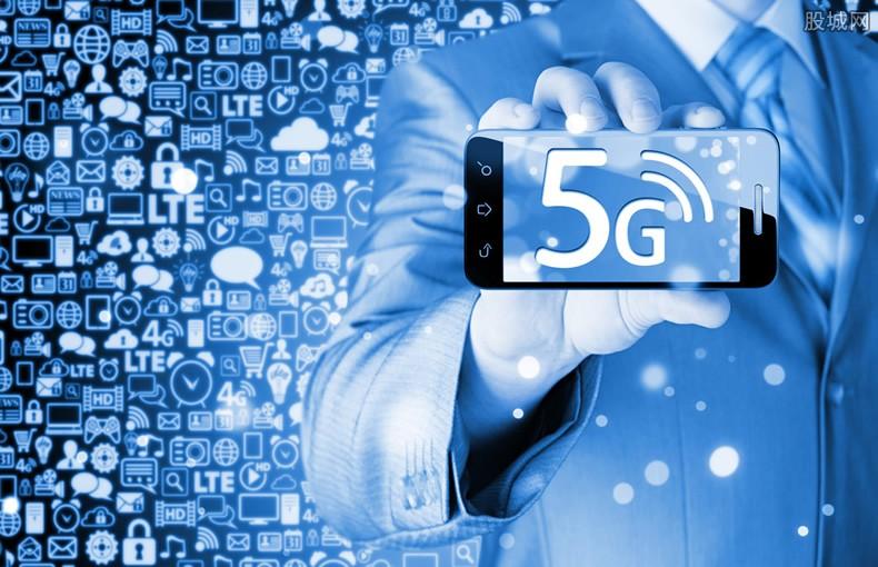 5G概念股走势