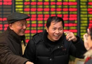 原始股上市能翻多少倍 原始股投资有风险吗?