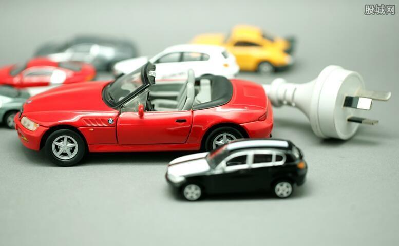 新能源汽车概念股飙涨