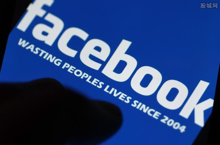 脸书再曝丑闻 公司亦未质疑文件的真实性