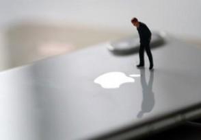 苹果概念集体走强 苹果概念龙头股有哪些?