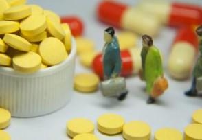 配资套利_中国抗癌新药获批 这家公司股价出现大涨了