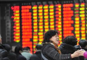 北向资金净流入近70亿元 两市个股跌多涨少