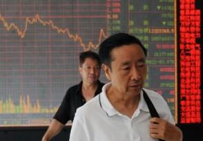 退市的股票怎么处理 退市股的处理方法揭晓!