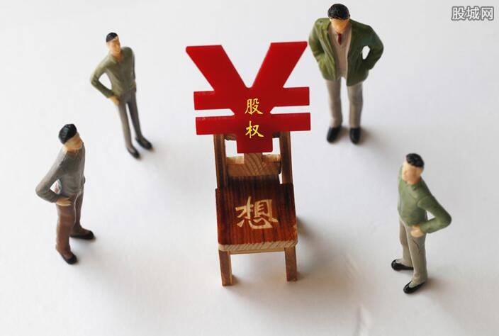 浙江环洲中止筹划控制权变更 股票明日起复牌