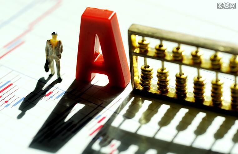 平安累计回购约5759万股 本次用于员工持股计划