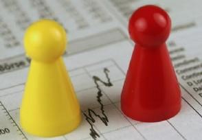 股票质押是什么意思 质押股票是好是坏?