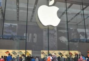 苹果回应位置共享争议 表示该款机型运作符合预期