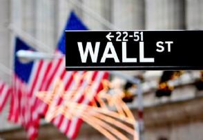 美股什么时候开盘 美国股市开盘时间表
