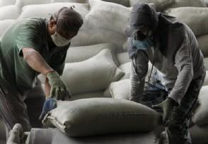 水泥行业再现涨价潮 相关概念股有望迎来上涨