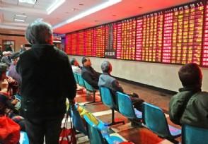 万科是私企吗_在线旅游板块早盘走弱 腾邦国际股价跌逾2%-股票知识-股城股票