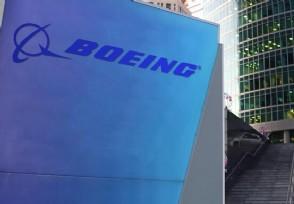 波音暂停生产737MAX客机 不强制休假任何工人