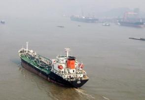 航运板块逆势上扬 油轮上行力度有望超预期