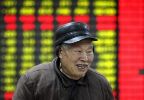 股票买卖时间规则 这份时间表记得收藏起来
